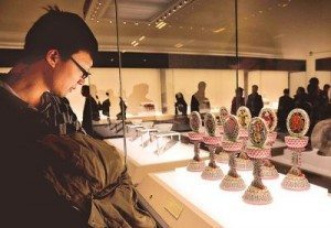 In National Museum of China