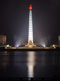 Tourism in North Korea Juche_Tower