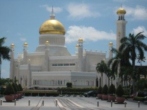 Kingdom of Brunei'