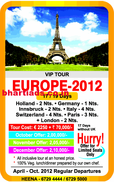 travel packages to europe