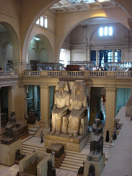 Egyptian_Museum