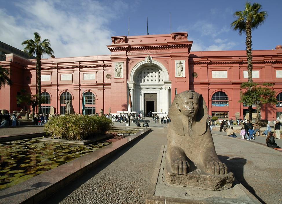 Museum-Egyptian- Antiquities