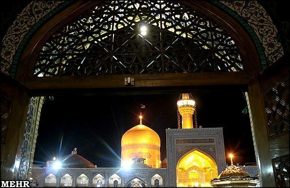 Shrine of Imam Reza, peace be upon him