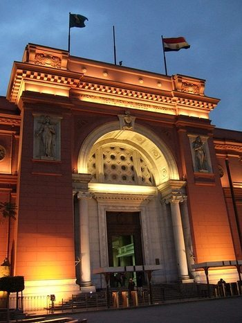 Egyptian Museum Night