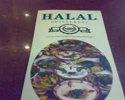halal Tourism in London
