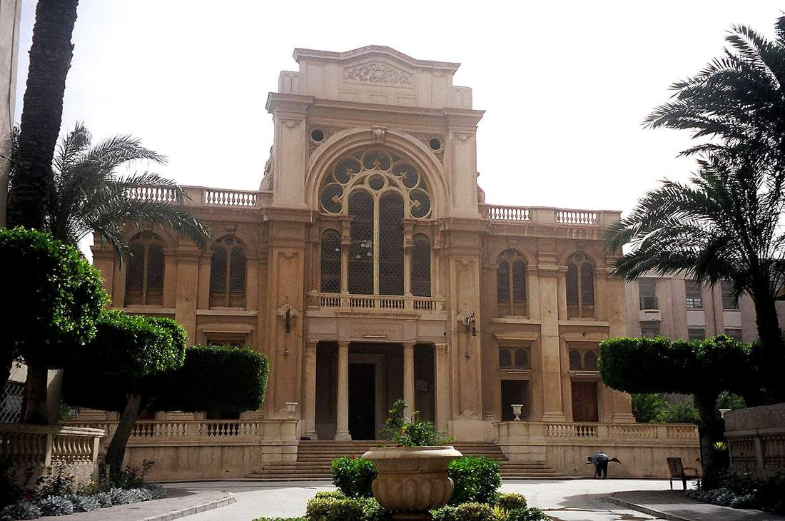 Temple of Moses Maimonides