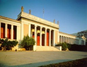 National Archaeological Museum (Athens) Greece