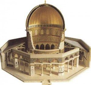 Dome of the rock inside