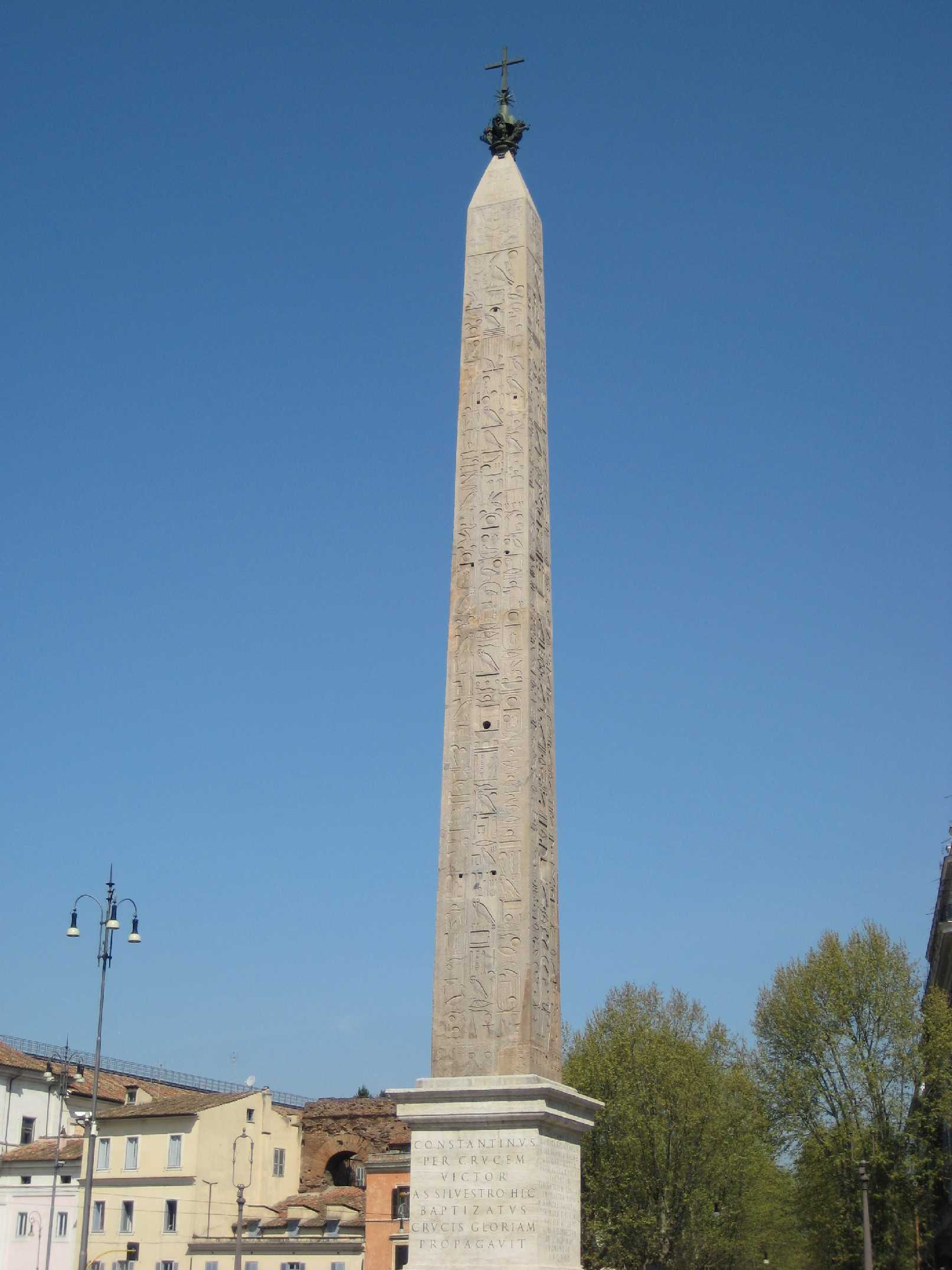 Photo of The Lateran Obelisk , egyption , ancient
