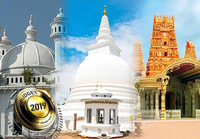 Photo of 10 sites of religious tourism 2019