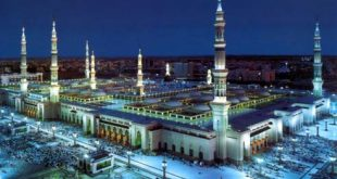 The masjid Al Nabawi