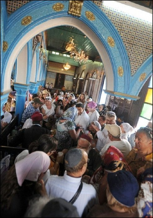 Synagogue or temple exotic Jewish