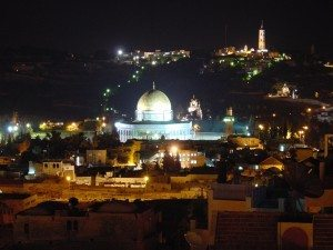 The Rock Mosque (Dome of the Rock) at night