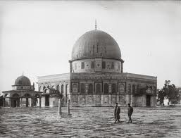 Dome of the Rock mosque in the old